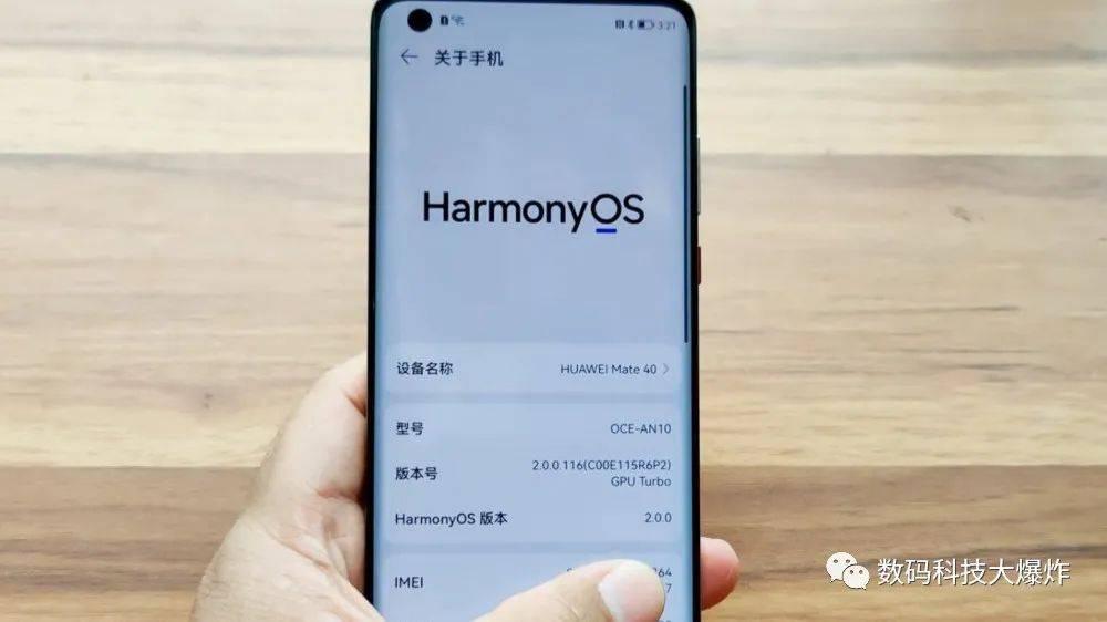 力挺华为鸿蒙OS系统!三大运营商一直在行动:国产手机厂商还远吗?