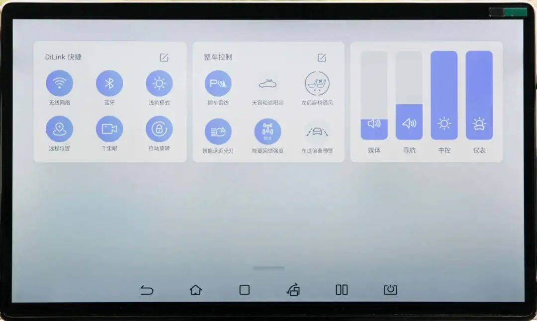跟玩手机一样 比亚迪全新系统带苹果风设计 还配丹拿HiFi级音响!