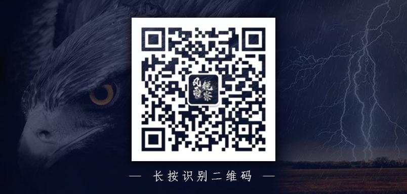 中国各领域排名第一的微信号,中国人的最爱!
