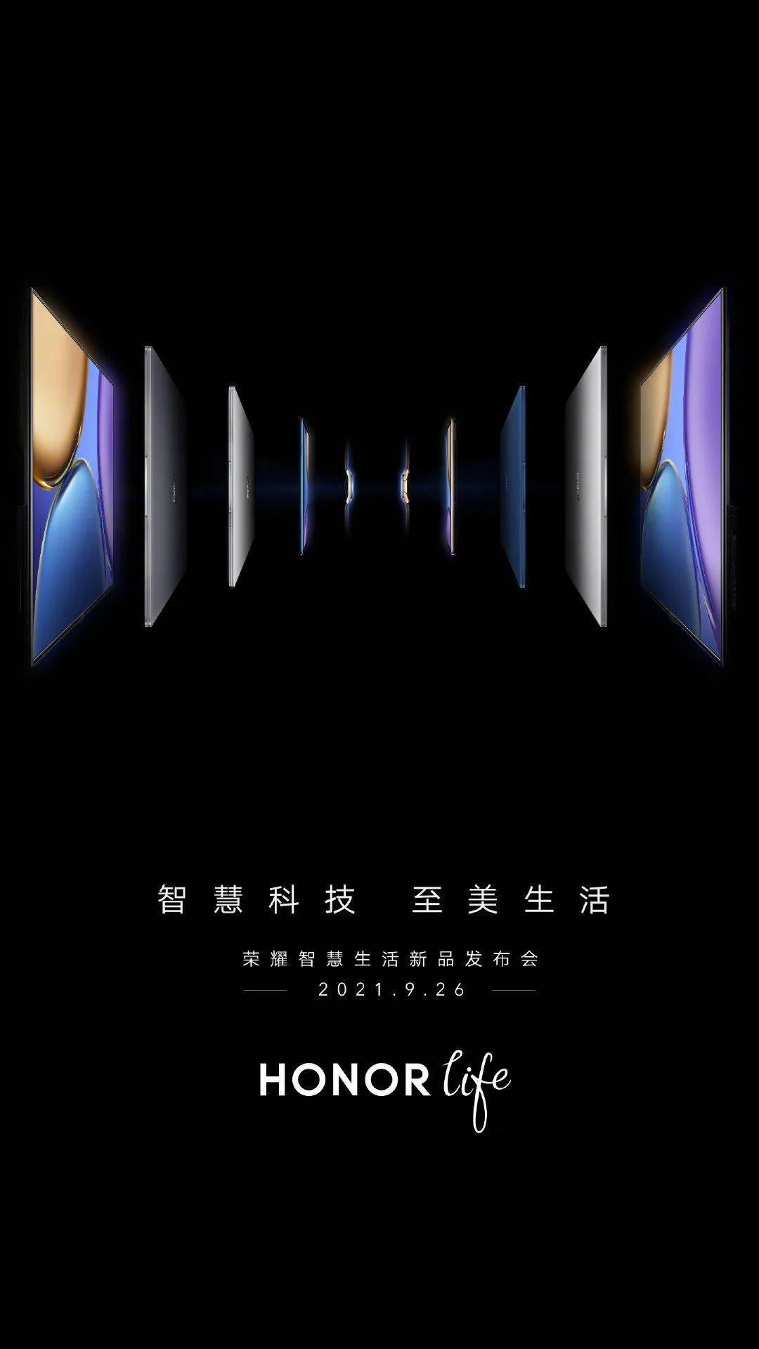 Redmi G游戏本2021发布 | 荣耀平板V7官宣