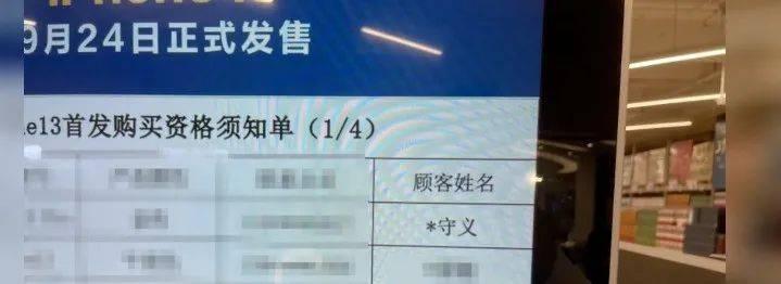 iPhone13发售 海南免税价来了5045起
