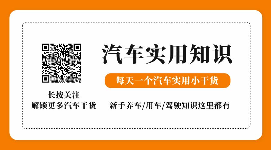 """什么车型不能享受""""六年免检""""!9月货车空车年检实施"""