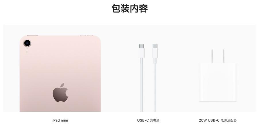 3799起的iPadmini6发布 全面屏+A15芯片支持5G网络!值得购买?