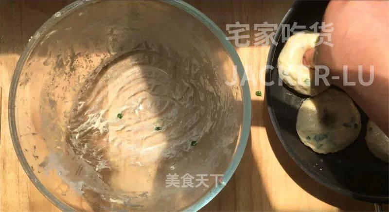 酥香葱油饼的做法