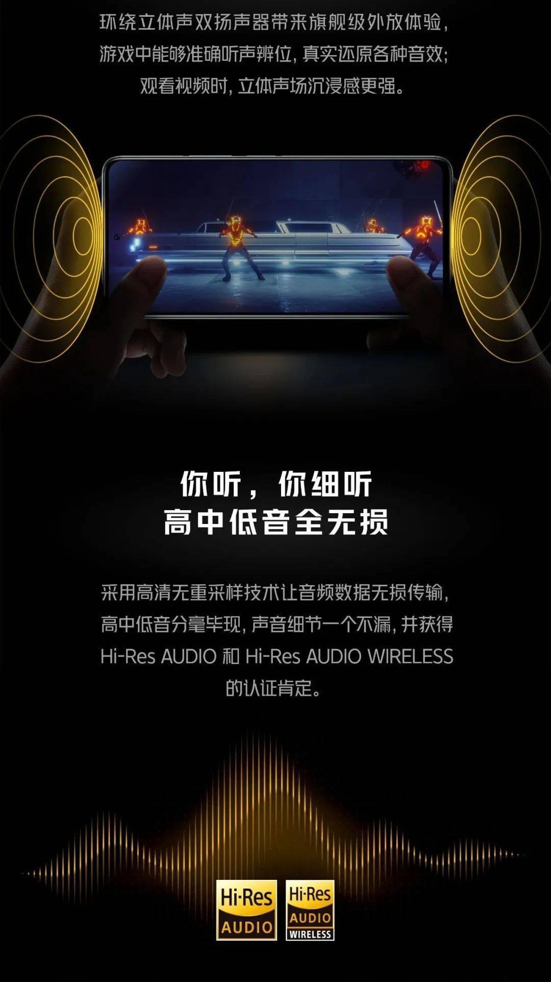 iQOOZ5真机参数发布 搭配骁龙778G/120Hz/5000mAh