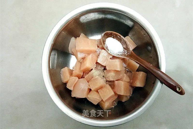 果味鸡丁的做法