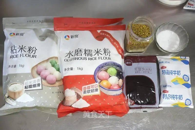 豆沙桂花大米松糕的做法