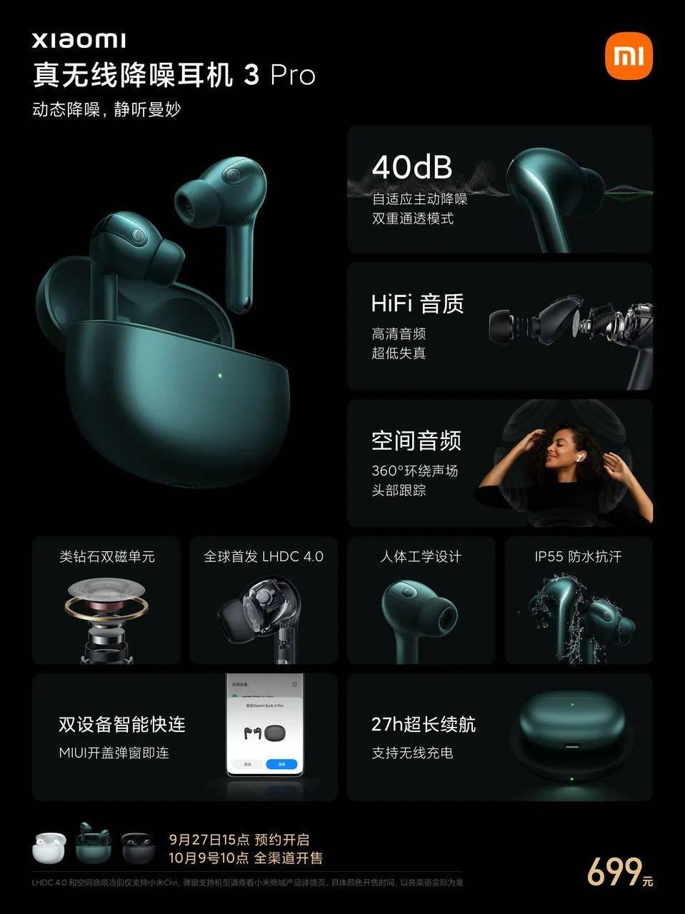 小米真无线降噪耳机3Pro/Color2手表怎么样?