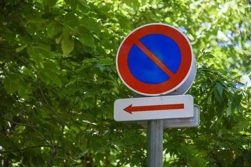 """""""禁止长时间停车""""最长可以停几分钟?"""