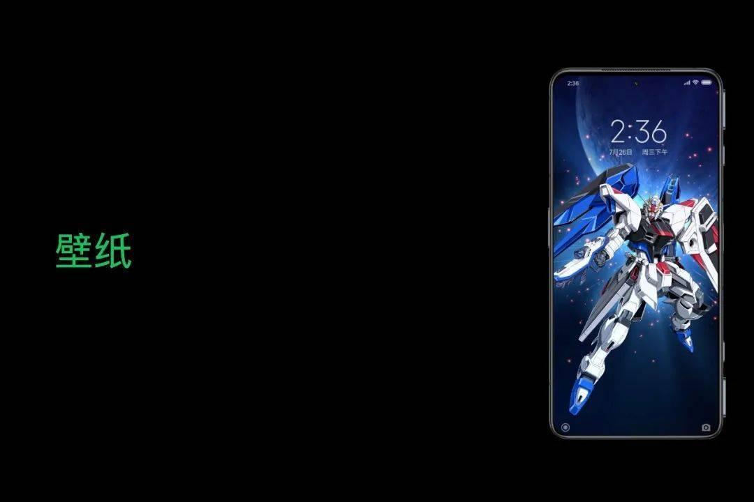 黑鲨4S/黑鲨4S Pro基础参数对比 高达定制款上线