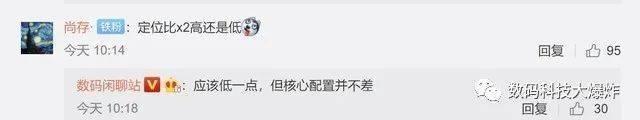 华为5G手机麒麟9000旗舰新机来了:设计女性化
